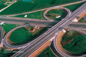 寧杭高速公路